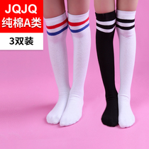 Girls cotton stripes Korea Edition students book childrens stockings