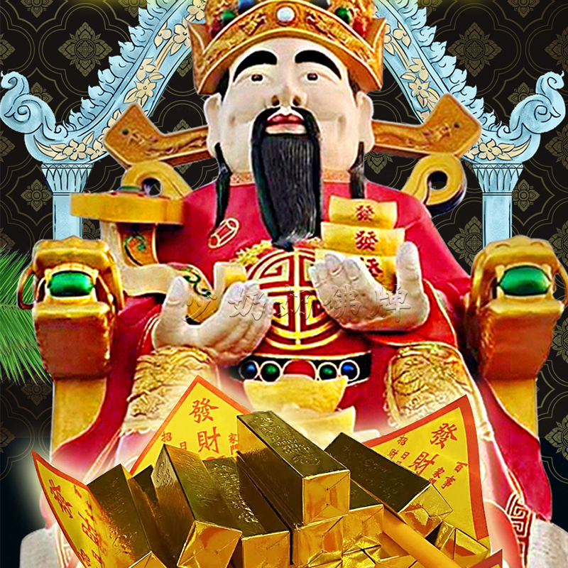Thai Buddha brand is the right card to welcome the 2021 New Years Day five god grandfather to celebrate the New Year transfer