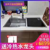 Fangtai JBSD2F-Q5S Q5SL Sink dishwasher Fully automatic home embedded ultrasonic counters Genuine