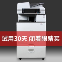 Ricoh color laser a3 printer Copier All-in-one machine Double-sided commercial large office black and white digital composite