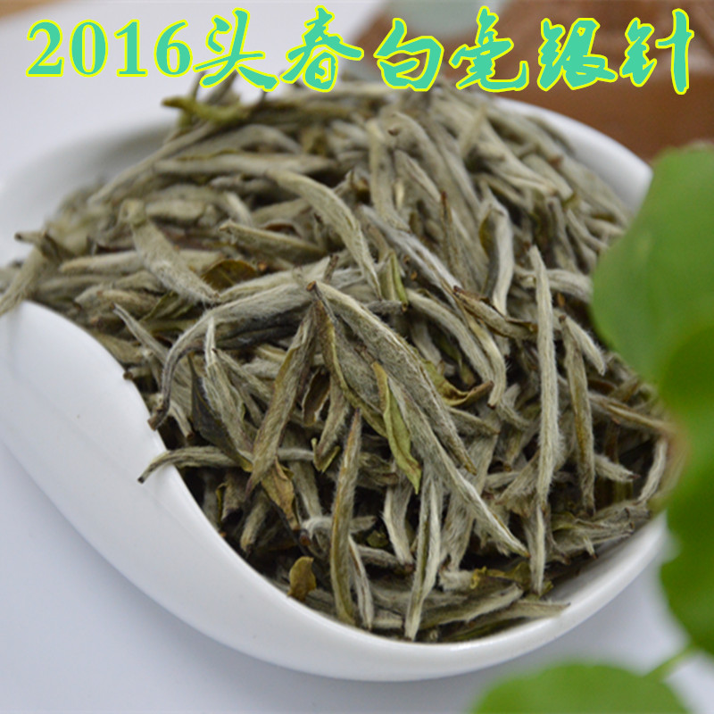 [The goods stop production and no stock]Fuding White Tea Taihao Tunxi Head Spring Alpine Sunshine 2016 Years Old Silver Silver Needle