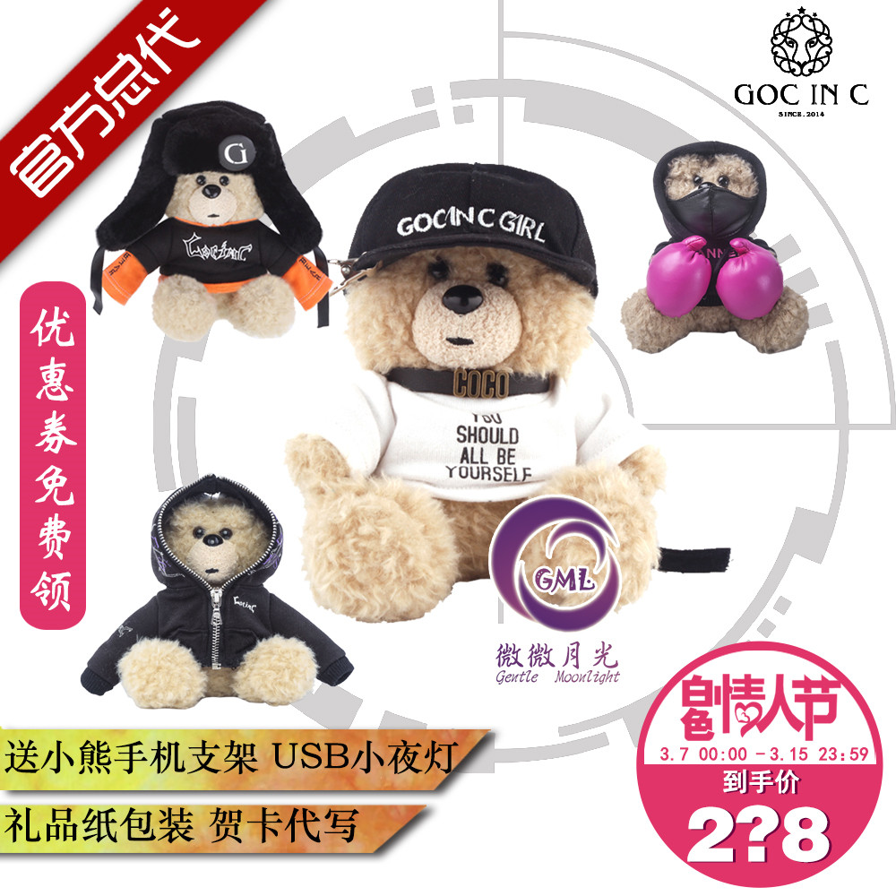 GOC in C boxing cub recharger second generation baseball cap Plush mobile power 10000 Ma universal