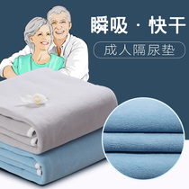 Adult septum pads waterproof washable breathable urine wet old person urine mattress elderly thickened care pad oversized