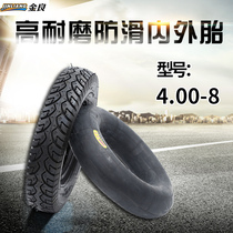400-8 Micro Tiller rotary tiller butyl rubber tractor tire inner tube Warehouse Trolley Tire New Product