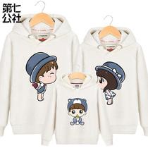亲子韩版卡通图案一家三口母子父子装