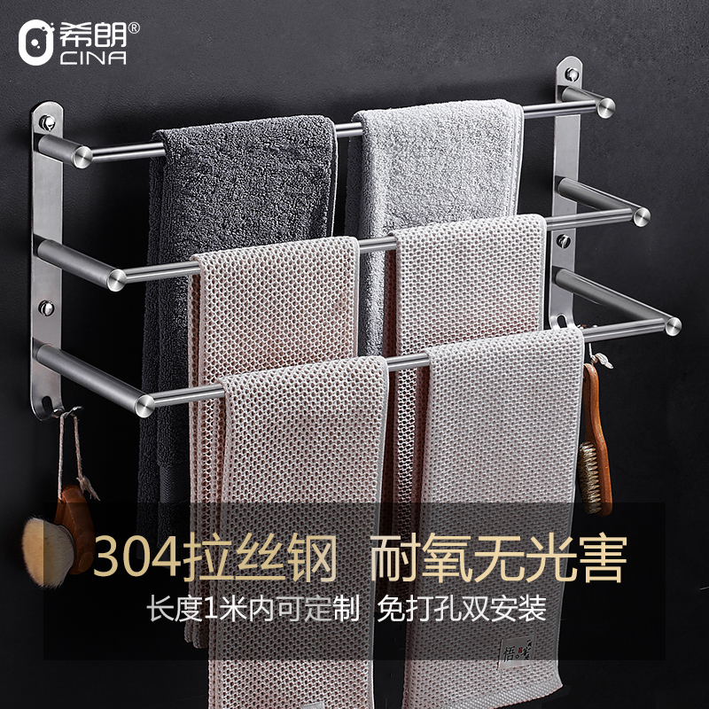 Bathroom 304 stainless steel three-storey towel rack non-punching toilet towel pole washroom multi-hanging pole hanger