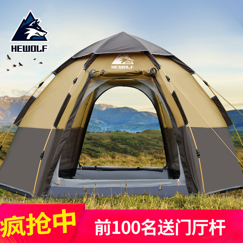 Tent outdoor 3-4 people fully automatically bounce open rain-proof childrens account plus thick rain-proof camping equipment field camping