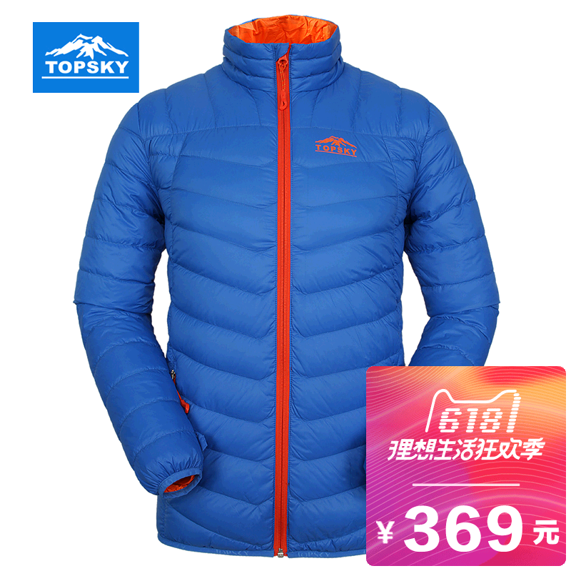 Topsky outdoor down jacket short down jacket for men and women in autumn and winter