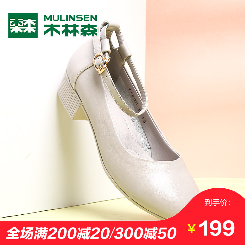 Mulinsen Lolita Women's Shoes Fall 2019 New Fashion Genuine Leather One-word Buckle Leisure Shallow Mouth Women's Single Shoes