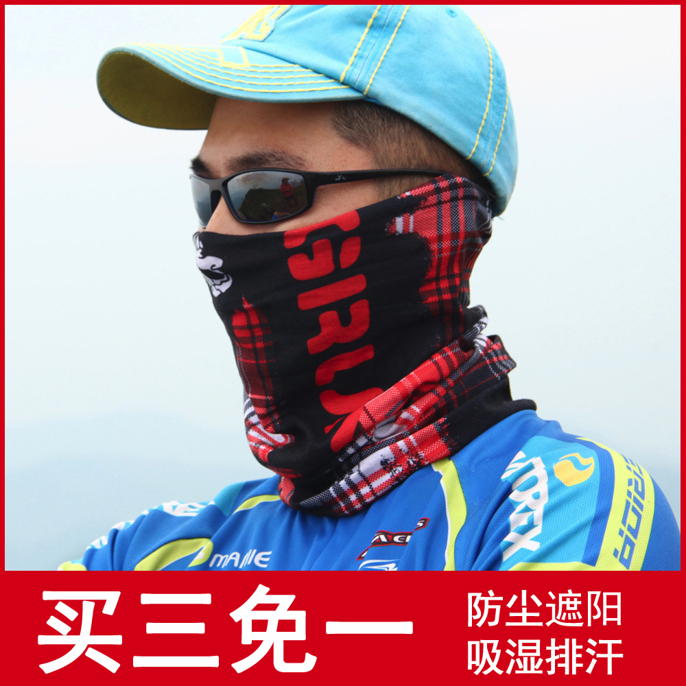 Magic Headscarf Winter Scarf Outdoor Variable Headscarf Riding Sports Men and Women Scarf Windbreak Seamless Headscarf