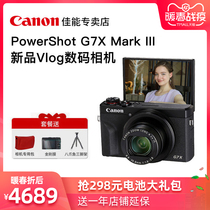 Canon PowerShot G7 X Mark III digital camera g7x3 card reader entry camera g7x ma
