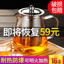 Make teapot glass tea set set home tea kettle high temperature thickening separation filter black crystal oven teapot