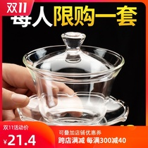 Glass cover bowl teacout kung fu tea set thick transparent teapot handmade large tea three only bowl home