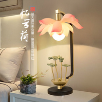 Creative new Chinese style table lamp personality decoration living room bedroom bedside lamp warm art Lotus Zen lamp