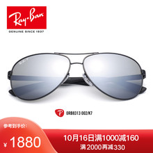 Ray Ban Ray Ban Ray Ban Sunglasses Carbon Fiber Polarized Reflector Driving Toad Mirror Sunglasses 0RB8313 Customizable