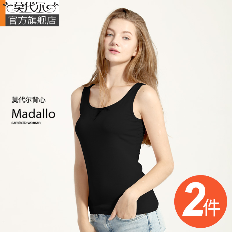 Modell camisole women wear spring and summer outside the 2021 new Korean version of black and white outside the base top