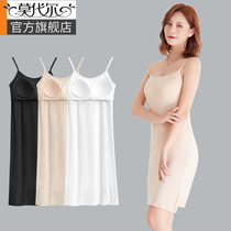 Modal mid-length sundress with chest pad with base womens summer wear-free bra black and white anti-transparent lining skirt