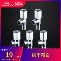 jomoo jiumu angle valve thickened water heater valve switch hot and cold water triangle valve stop valve universal faucet