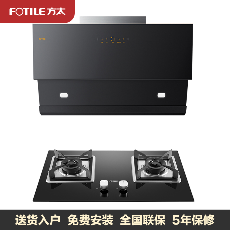 Headquarters delayed shipment of special JCD1 plus TH31B 竈 package