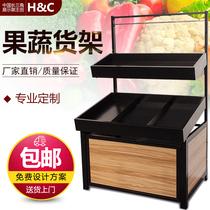Boutique supermarket store Yonghui steel wood fruit and vegetable shelves fresh shop adjustable high-grade flat heap display shelves