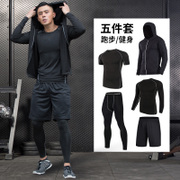 Gym fitness wear men's suits running tights and fast dry basketball training set of 35 short sleeved clothing