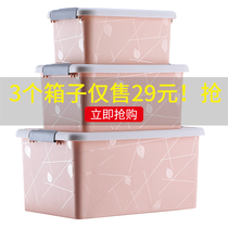 Put underwear storage box underwear storage box plastic clothes finishing box wardrobe containing socks storage box three-piece set.