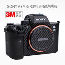 SONY A7M3 A7R3A corps tout compris film de protection en fibre de carbone SONY caméra autocollant en cuir motif 3m