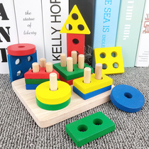 Montessori Montessori géométrique formes correspondant blocs de construction jouets bébé éducation précoce puzzle quatre colonne cinq colonne 1-3 ans