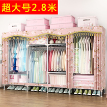 Oversized 2 8 meters home cloth wardrobe all steel simple cloth wardrobe thickened steel bold reinforced double