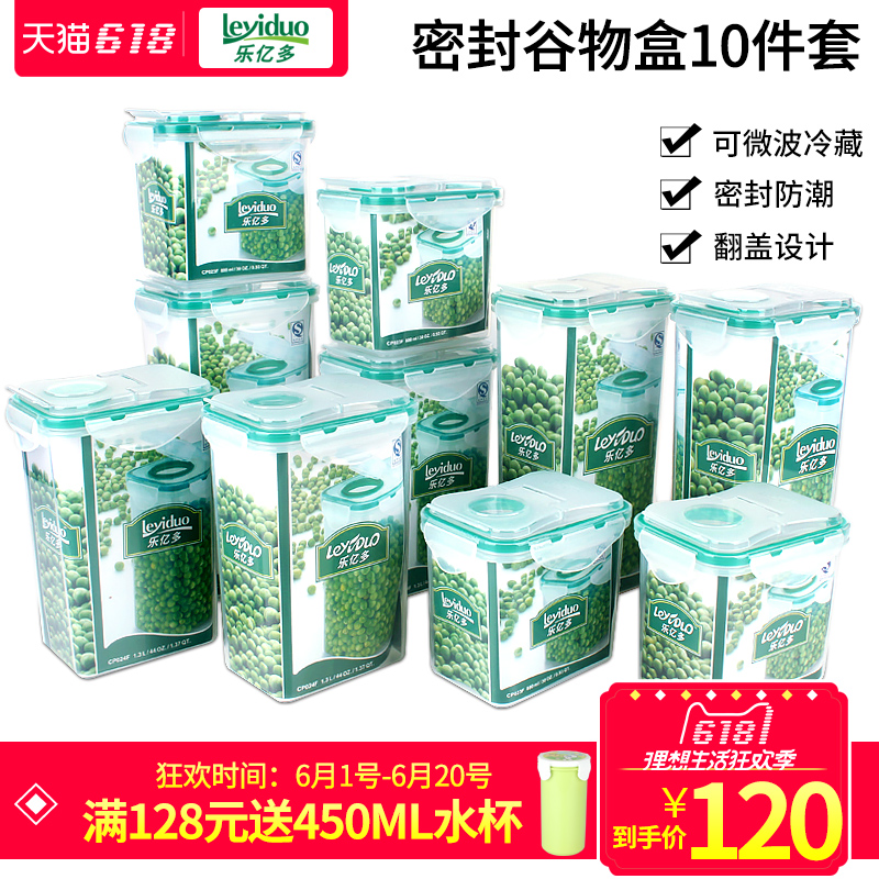 Leyiduo Grain and Grocery Dry Goods Receiving and Storage Box Sealed Canned Noodle Box Plastic Fresh-keeping Box Set of Ten Sets