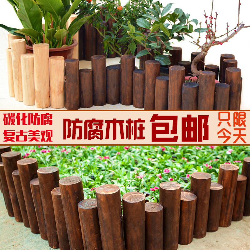 Anti-corrosion wood fence garden fence flower garden outdoor courtyard fence outdoor guardrail indoor impotence decorated with small wooden piles