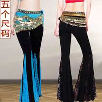 Belly Dance Pants Children Flared pants 2018 new under the autumn and winter big code adult sexy practice Clothing modell