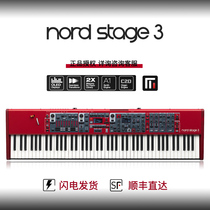 (music China) Nordisk Nord Stage3 HP76 73 key Professional synthesizer stage electric piano
