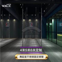 2 mm 3 mm stainless steel pipe dance steel pipe home installation dance studio fixed pipe 3 m 4 m 5 m custom