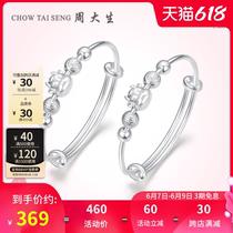 Zhou Sheng Sheng Cow Baby Transporter bead silver bracelet S925 Childrens Life Year bracelet Zodiac Cow gift year-old gift