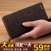 Genuine men 's long section of the zipper wallet Korean business casual leather multi - card - bit handbags young handbags