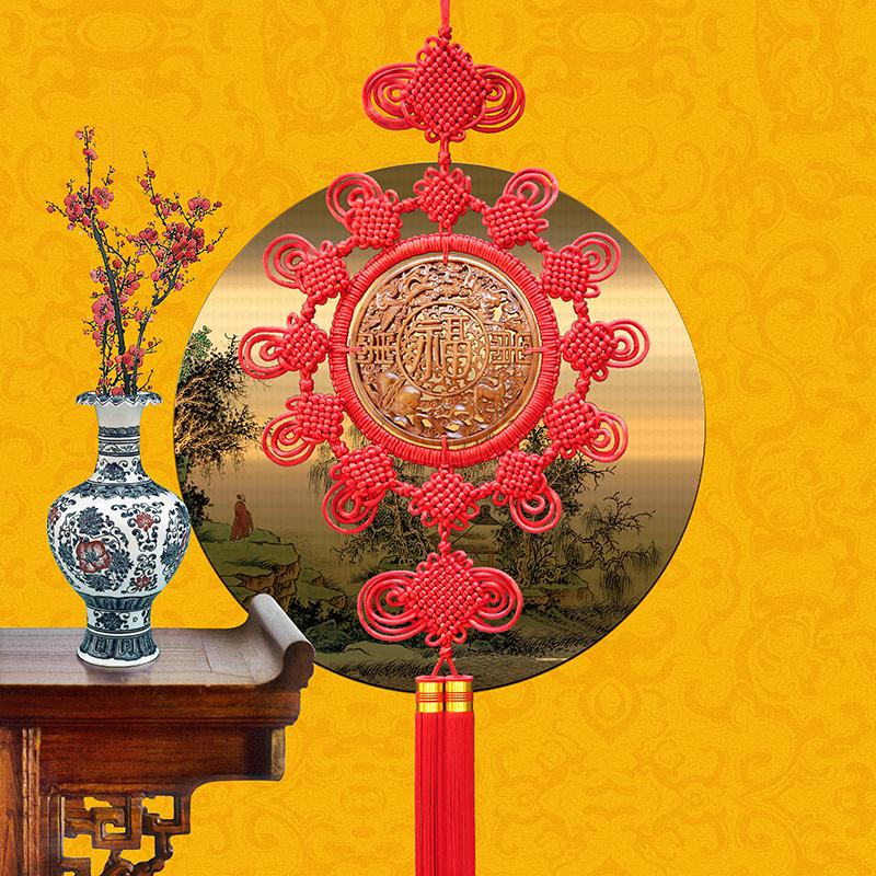 Acajou chinois Kirin Flushou mot salon tv décoration murale à grande échelle Caicai Xuanguan maison de ville pendentif mal