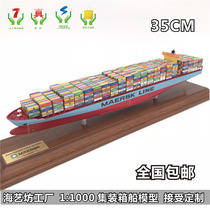 x container ship model making) Arab shipping container ship model making) container ship model making