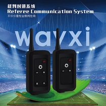 Referee walkie-talkie Wei XI technology football referee Bluetooth Director command aerial shooting training multiple people at the same time intercom