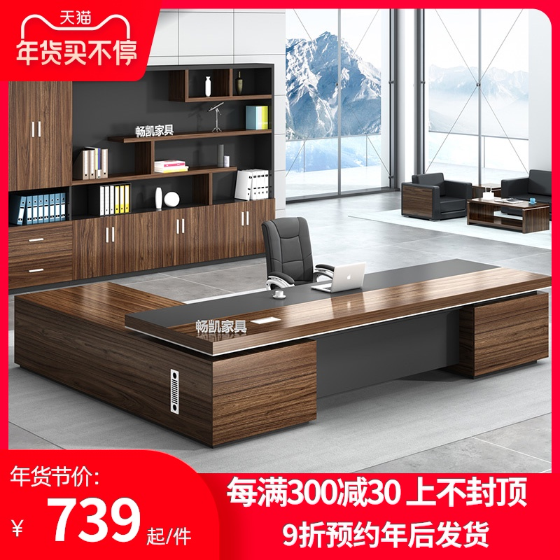 Boss table president table simple modern manager table supervisor table big class desk desk table and chair combination office furniture