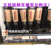 Russian shipping purchasing L'OREAL 24 hours Infallible foundation Colorstay matte oil 35ml