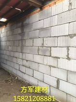 8 cm thick aerated brick lightweight brick 80*300*600 masonry wall first product