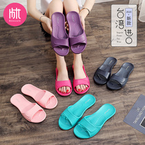 Bay imported eva slippers womens home autumn and winter indoor bathroom non-slip bath four seasons cool drag male ultra-light