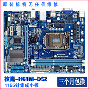 ASUS P8H61M LX LE LX3 PLUS Gigabyte GA-H61M-DS2 1155 pin integrated motherboard B75