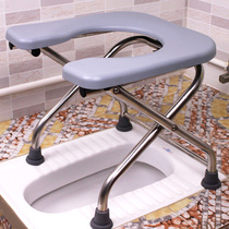 Sitting chair Elderly pregnant woman toilet Simple foldable household squat will change to mobile toilet portable toilet stool