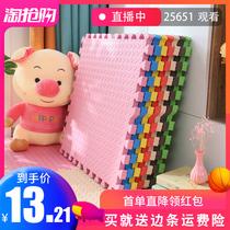 ㊙ коврик 沬 сплайс для детей чтобы подняться на коврик спальни татами утолщенные ползучие коврики губки напольные коврики