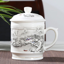 Jingdezhen tea cup ceramic cup with cover for household large capacity cup handle office blue and white porcelain cup