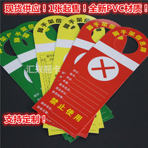 Construction site Scaffolding Information Card Acceptance Certificate in the broad nuclear PVC warning signs prohibit the use of cards