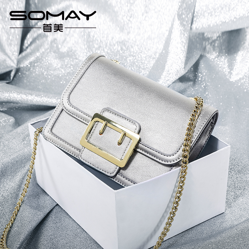 Somay bag female 2018 new fashion wild chain handbags Korean version of the tide Messenger bag shoulders ins texture small