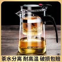 Tianxi Tea cup Tea water separation Office filter glass Tea set cup Personal dedicated Kung Fu elegant teapot